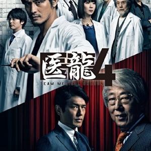 Iryu Team Medical Dragon  4 (Japan) 2014