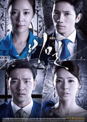 Secret (South Korea) 2013