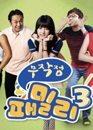 Reckless Family Season 3 (South Korea) 2013