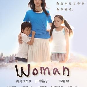 Woman (Japan) 2013