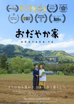 Odayaka-ya 2016 (Japan)