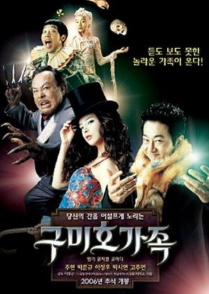 The Fox Family 2006 (South Korea)