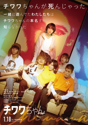 Chiwawa-chan 2019 (Japan)