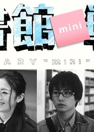Library Wars Mini 2013 (Japan)