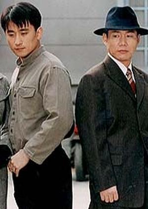 The Golden Age 2000 (South Korea)