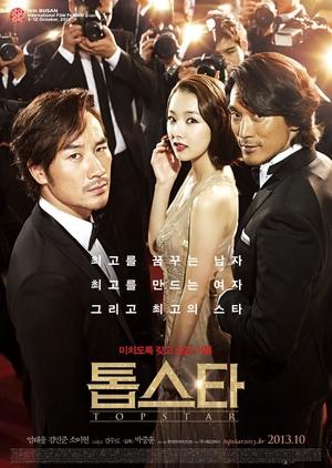Top Star 2013 (South Korea)