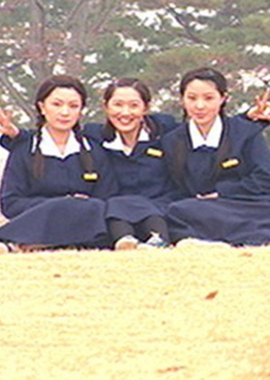 Girl School 2002 (South Korea)