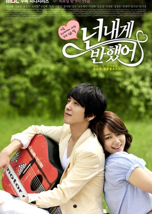 Heartstrings 2011 (South Korea)
