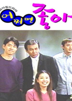How Should I be? 2001 (South Korea)