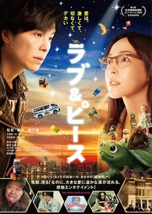 Love & Peace 2015 (Japan)