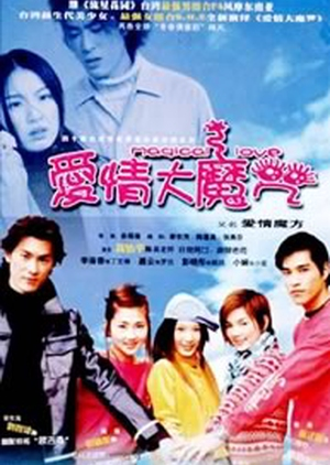Magical Love 2002 (Taiwan)