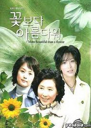 More Beautiful Than a Flower 2004 (South Korea)