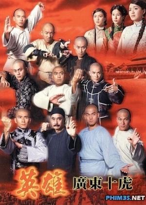 Ten Tigers of Guangdong 1999 (Hong Kong)