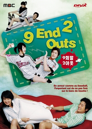 9 End 2 Outs 2007 (South Korea)
