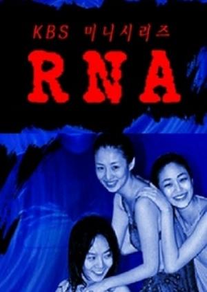 RNA 2000 (South Korea)