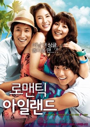 Romantic Island 2008 (South Korea)