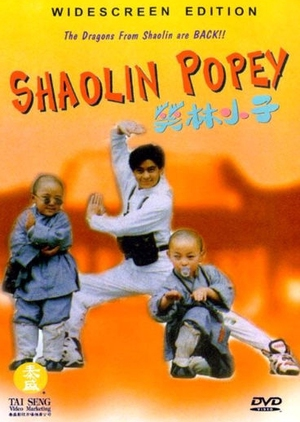 Shaolin Popey 1994 (Taiwan)