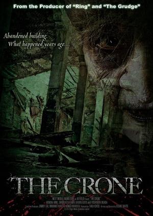 The Crone 2013 (Japan)