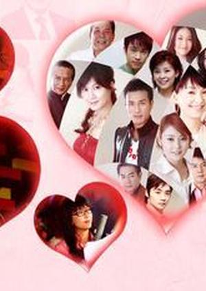 The Spirits of Love 2006 (Taiwan)