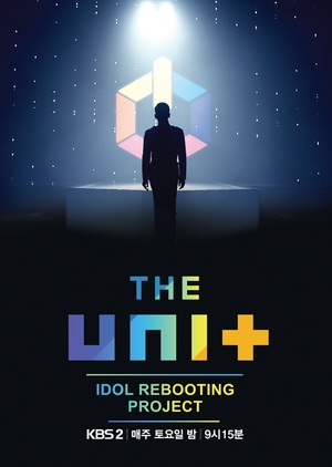 The Unit 2017 (South Korea)