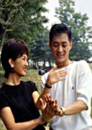 Close an Eye 1994 (South Korea)