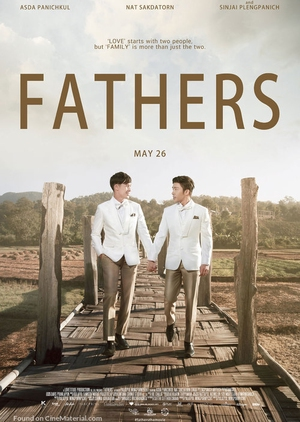 Fathers 2016 (Thailand)