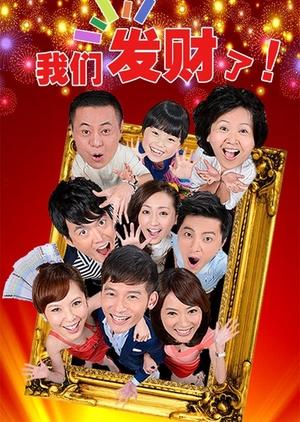 Gung Hay Fat Choy 2012 (Taiwan)