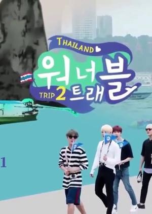 Wanna Travel Season 2 In Pattaya 2018 (South Korea)