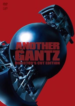Another Gantz 2011 (Japan)