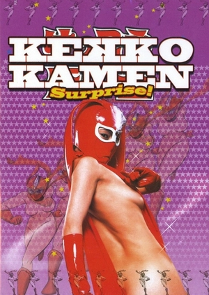 Kekko Kamen Surprise 2004 (Japan)