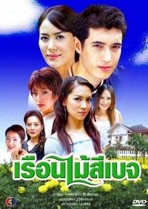 Ruen Mai See Beige 2004 (Thailand)