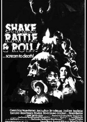 Shake, Rattle and Roll I 1984 (Philippines)