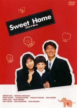 Sweet Home 1994 (Japan)