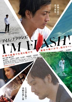 I'm Flash! 2012 (Japan)