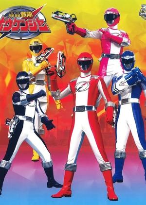GoGo Sentai Boukenger 2006 (Japan)