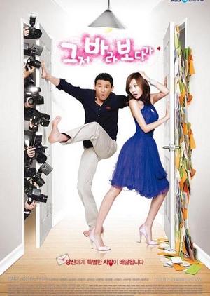 That Fool 2009 (South Korea)