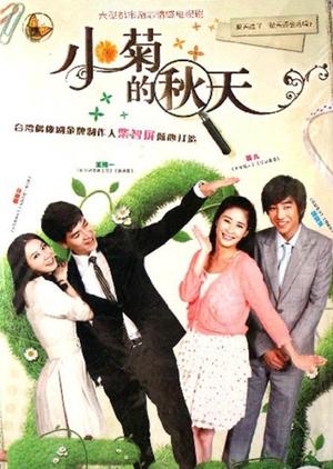 Xiao Ju's Spring 2011 (China)