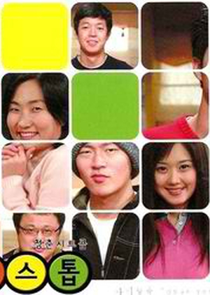 Nonstop 2 2000 (South Korea)