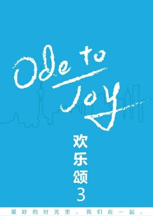 Ode to Joy 3 2019 (China)