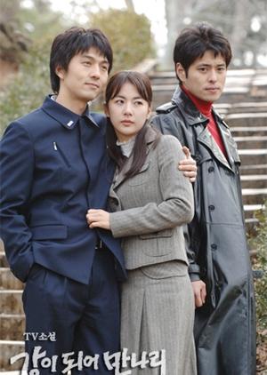 TV Novel: As the River Flows 2006 (South Korea)