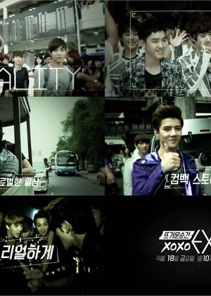 XOXO EXO 2014 (South Korea)