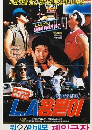 Yong Pal in L.A. 1986 (South Korea)