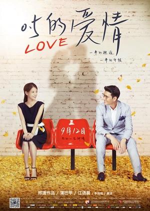 Zero Point Five Love 2014 (China)