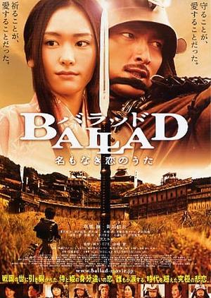 Ballad 2009 (Japan)