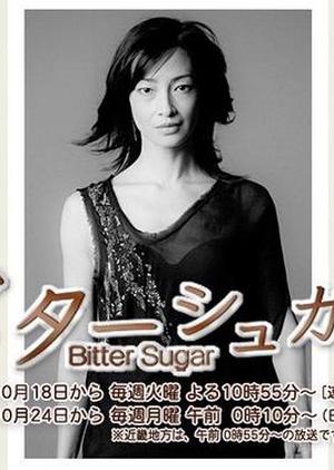 Bitter Sugar 2011 (Japan)