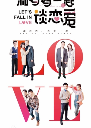 Let's Fall in Love 2016 (China)