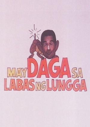 May Daga sa Labas ng Lungga 1984 (Philippines)