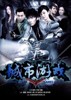 Urban Games 2013 (China)