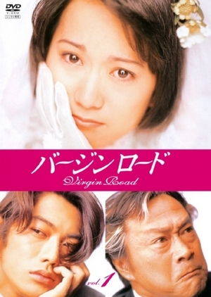 Virgin Road 1997 (Japan)