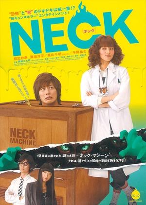Neck 2010 (Japan)